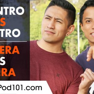 What is the difference between: Adentro vs Dentro and Afuera vs Fuera